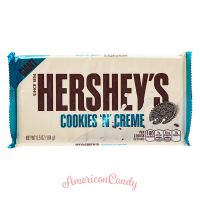 Hershey's Cookies 'n' Cream GIANT BAR