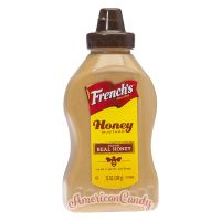 French's Honey Mustard 340g