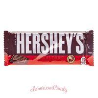 Hershey's Special Dark