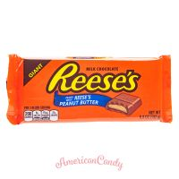 Reese's Milk Chocolate filled with Peanut Butter GIANT 192g
