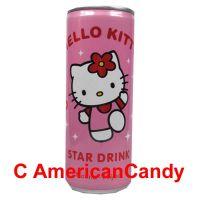 Hello Kitty Star Drink