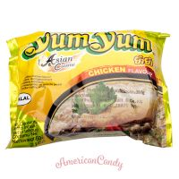 Yum Yum Instant Noodles Chicken Flavour