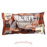 Hershey's Nuggets Milk Chocolate with Toffee & Almonds 340g