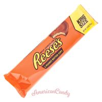 Reese's Peanut Butter Cups KING SIZE