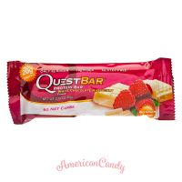 QuestBar Protein Bar White Chocolate Raspberry