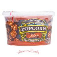 Premium Milk Chocolate Popcorn Crunchy 125g