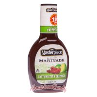 KC Masterpiece Marinade Southwestern Chipotle 473ml