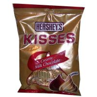 Hershey's Kisses Creamy Milk Chocolate 150g