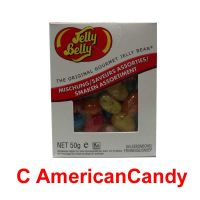 Jelly Belly Beans assorted flavors 50g
