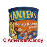 Planters Honey Roasted Peanuts 340g