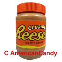 Reese's Peanut Butter Creamy 510g