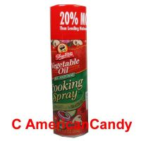 Shop Rite Vegetable Cooking Spray 204g