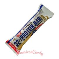 Weider Protein-Bar White Chocolate Banana